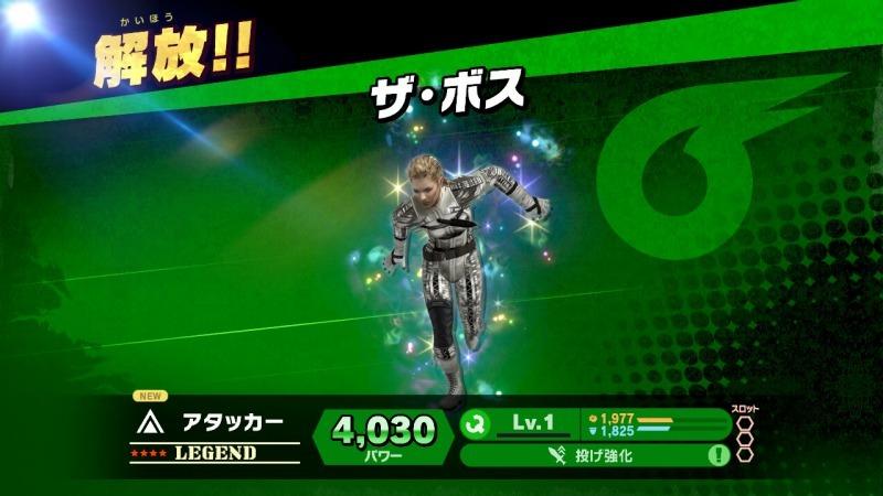 ゲーム「大乱闘スマッシュブラザーズ SPECIAL 初めてのスピリットボード」_b0362459_16231148.jpg