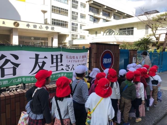 牛田小学校の1年生との交流会_f0324461_22304460.jpg