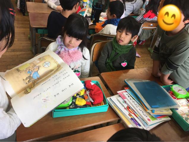 牛田小学校の1年生との交流会_f0324461_23183496.jpg