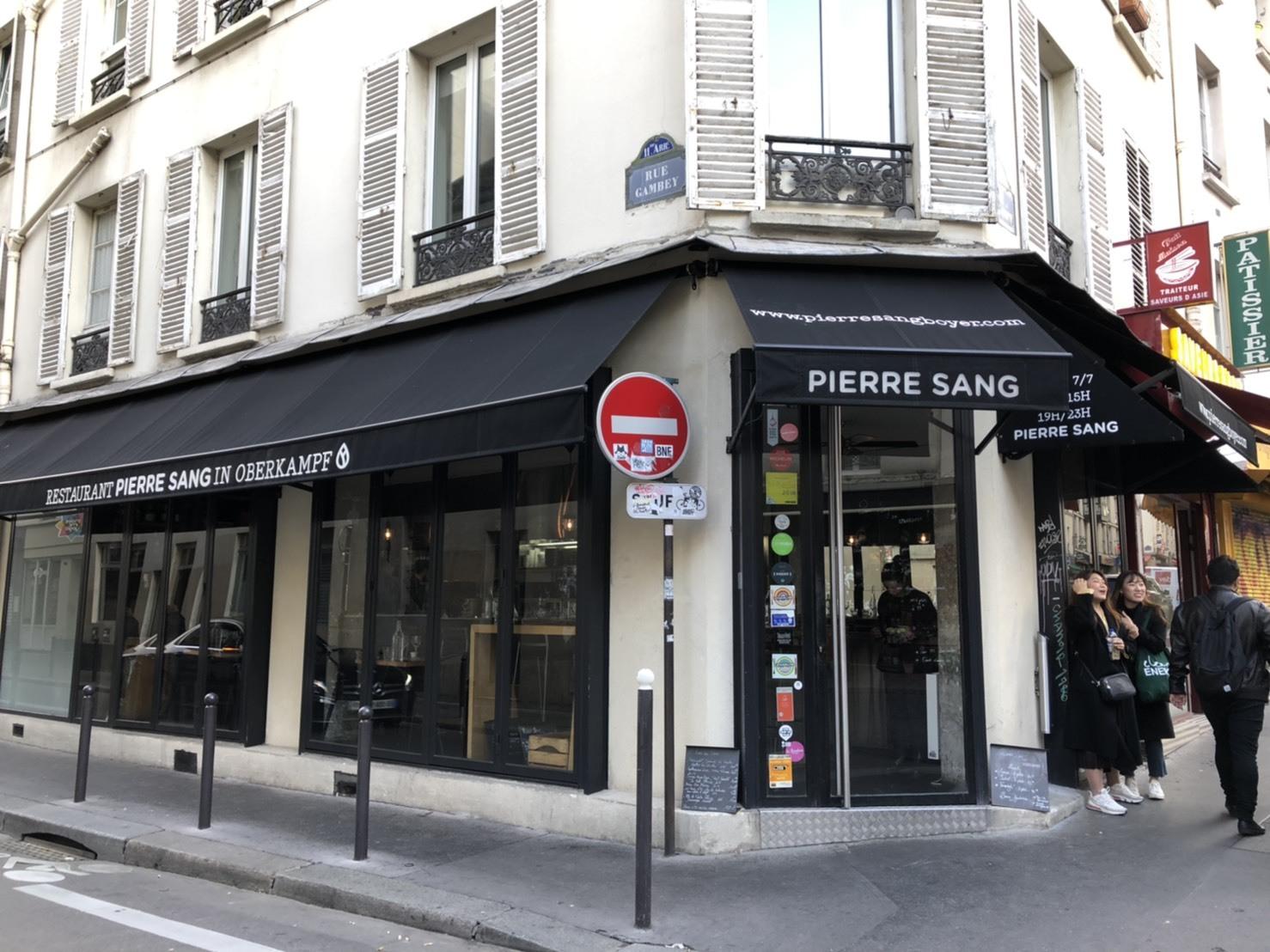 パリで人気 韓国人シェフの店 Pierre Sang_b0060363_13120721.jpg
