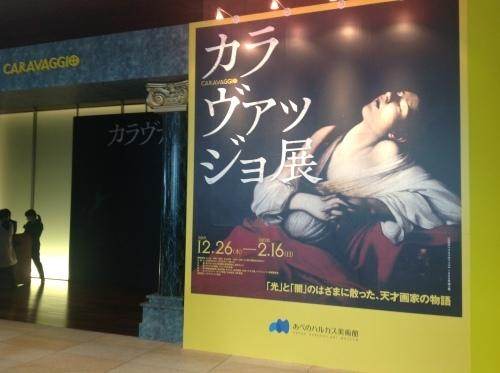 大阪 カラヴァッジョ展_b0153663_23282415.jpeg