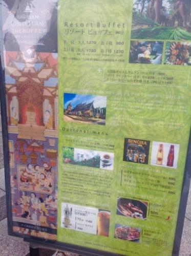 大阪 カラヴァッジョ展_b0153663_23322984.jpeg