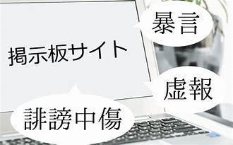 密教1361 道具_e0392772_17174586.jpg