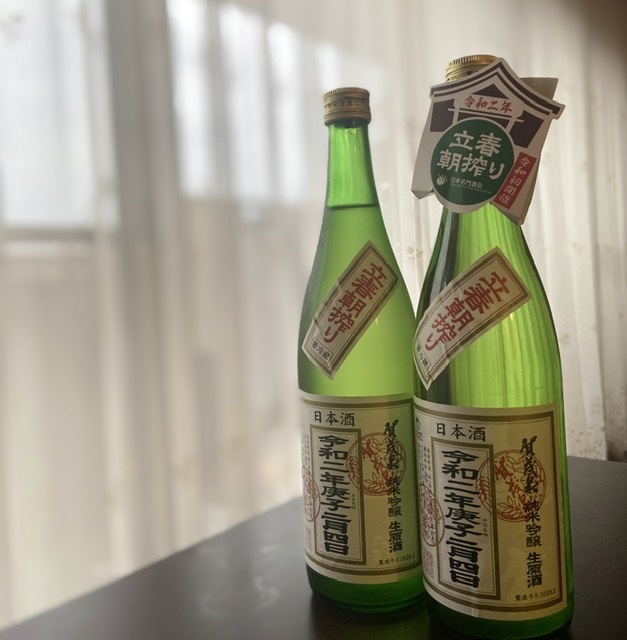 幸運と繁栄を招く縁起酒「立春朝搾り」_d0327373_07392916.jpeg