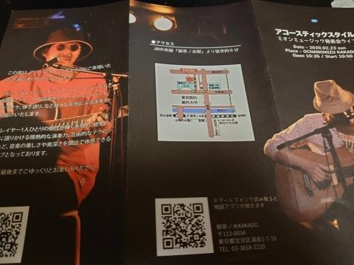 「ライブパンフ表紙」_a0075684_08421441.jpg
