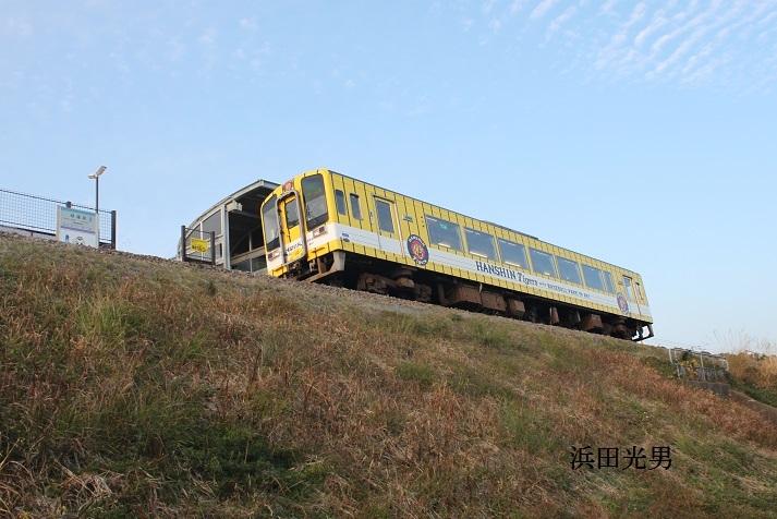 ○土佐くろしお鉄道 2020タイガース列車_f0111289_00135737.jpg