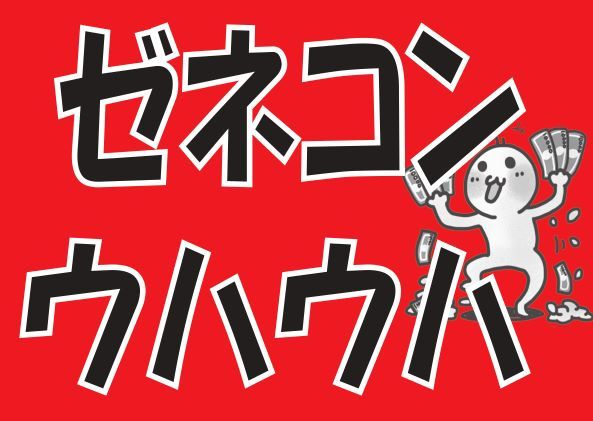 「設計変更」許さない!辺野古新基地つくらせない!キャンペーン_d0391192_11484441.jpg