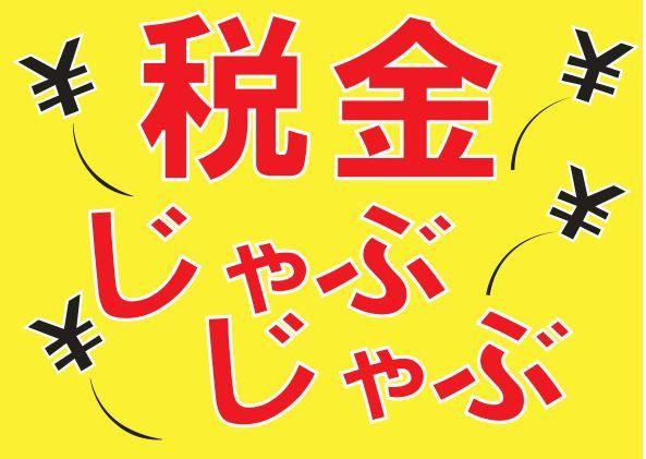 「設計変更」許さない!辺野古新基地つくらせない!キャンペーン_d0391192_11491875.jpg