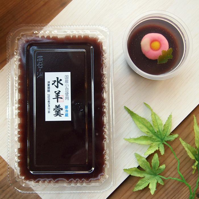手作り和菓子キットの販売を始めました。磯子風月堂 和菓子教室_e0092594_16574256.jpg
