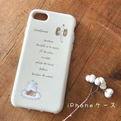 iPhoneケース_b0118498_10392161.jpg