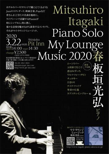ソロピアノライブのお知らせ_d0003502_17491914.jpg
