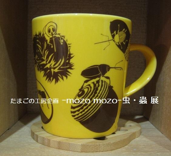 たまごの工房企画 -mozo mozo- 虫・蟲 展  その6_e0134502_14301085.jpg