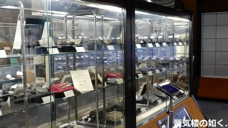 「恋する小惑星」舞台探訪004-1/3 第4話 つくば駅周辺、そして地質標本館へ_e0304702_08103790.jpg