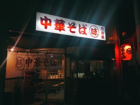 それゆけ!関西ツアー2020①和歌山・紀伊田辺編_e0303005_12100994.jpg