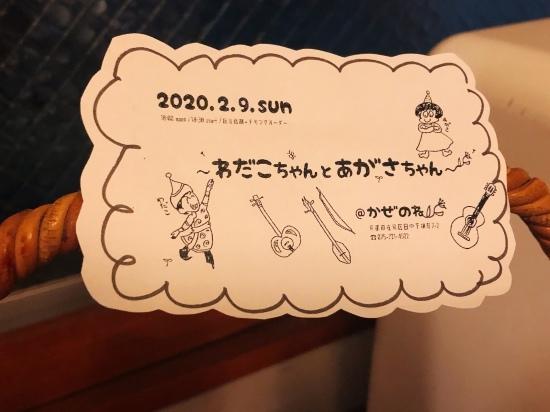 それゆけ!関西ツアー2020②京都編_e0303005_14491512.jpg