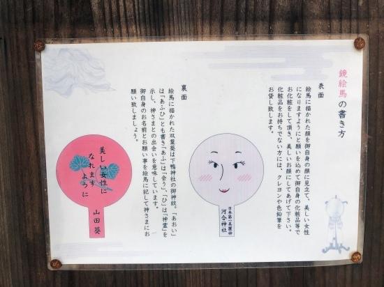 それゆけ!関西ツアー2020②京都編_e0303005_15114222.jpg