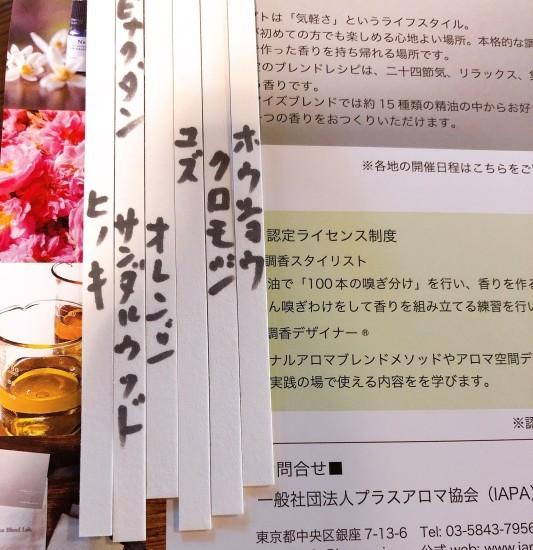 いざ鎌倉_e0303005_16211485.jpg