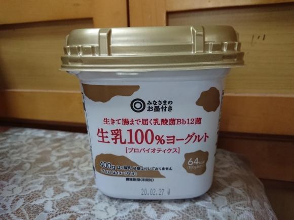 2/16 なっ豆腐丼、焼肉、プレーンヨーグルト_b0042308_19115124.jpg