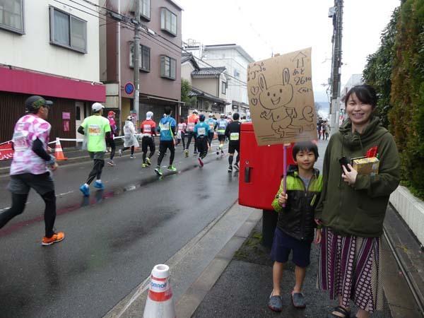 京都マラソン2020_e0048413_19393170.jpg