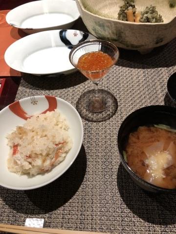 夕食。2020年2月連泊用のメニュー。湯元館、葭蘆葦にお邪魔。_d0019916_13563554.jpeg