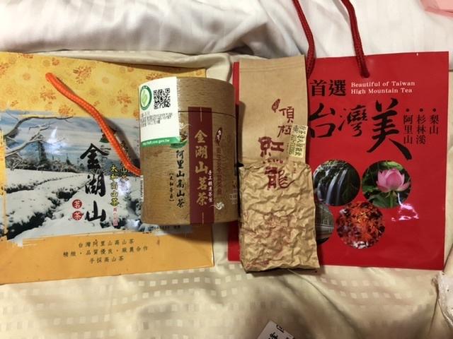 台湾茶を散策してみる_e0016517_17192331.jpeg
