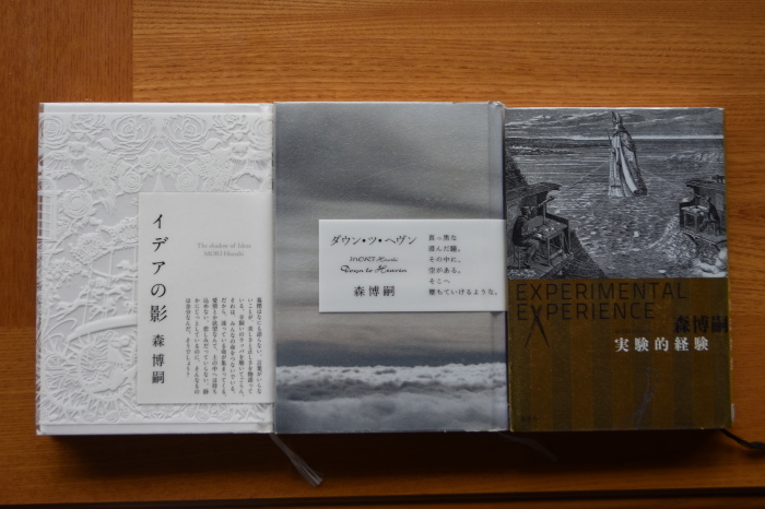雨の日はマーマレード作りと読書。_f0189218_11483724.jpg