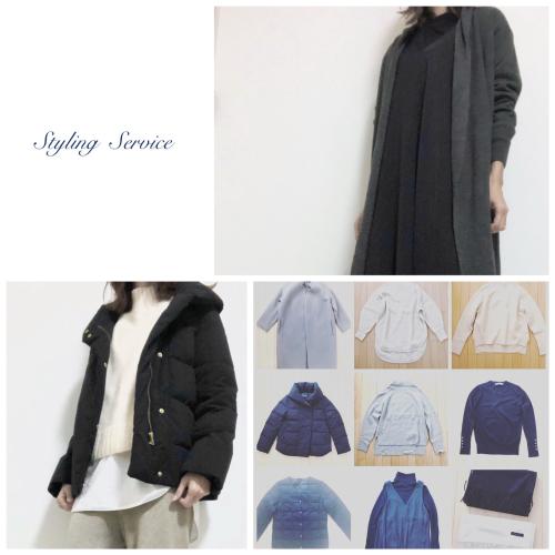 買物同行のご紹介ブログアップしました。by Instagram_d0336521_22232364.jpg
