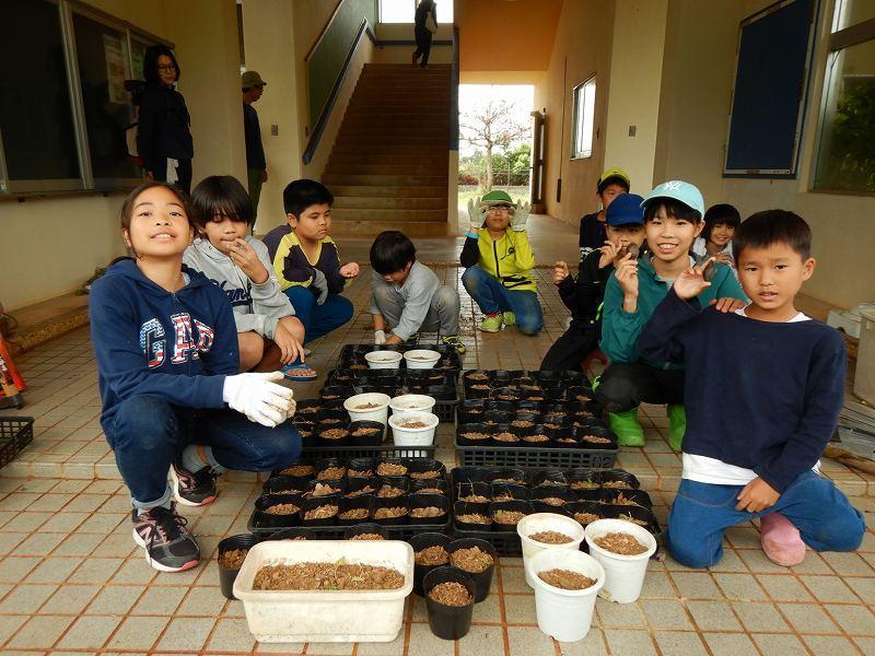 2019年度 第8回くんじゃん山学校  どんぐりの森を育てよう!_f0121321_17433218.jpg