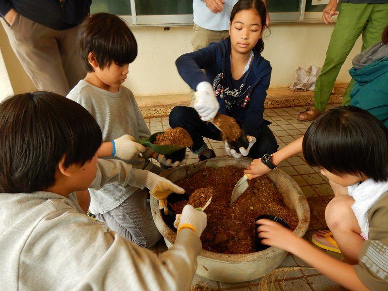 2019年度 第8回くんじゃん山学校  どんぐりの森を育てよう!_f0121321_18125286.jpg