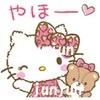🎵 みかん 🎵_a0115924_15295654.jpg