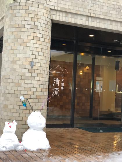 石川スキー合宿(2日目)_c0113733_00244324.jpg