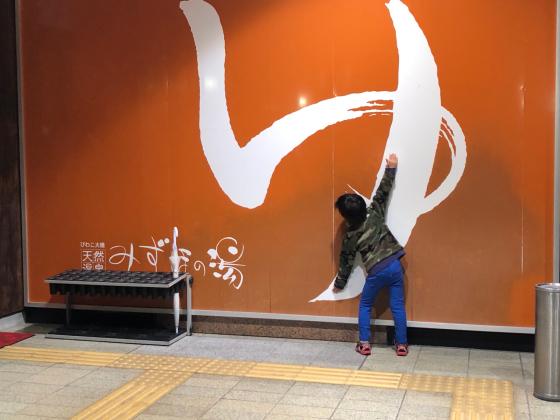 箱館山スキー場_c0113733_23501923.jpg