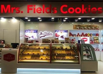 広東語の勉強、はたまた副業?ヤフー香港アプリでフィールズおばさんのクッキーを☆Mrs. Fields Cookies and Yahoo Hong Kong App_f0371533_15312634.jpg