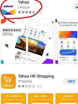広東語の勉強、はたまた副業?ヤフー香港アプリでフィールズおばさんのクッキーを☆Mrs. Fields Cookies and Yahoo Hong Kong App_f0371533_17441568.png