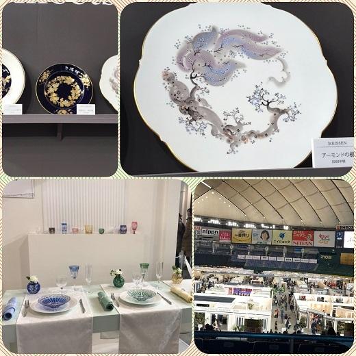 テーブルウェア・フェスティバル2020_e0307335_17170267.jpg