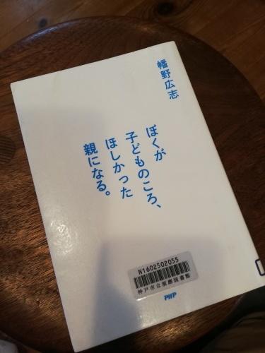 幡野さんの本_e0035344_21132785.jpg