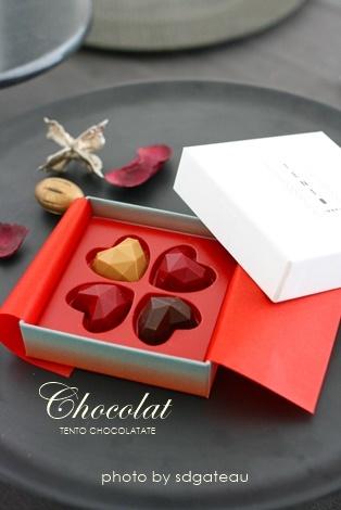 宝石の様なショコラ_c0193245_23355288.jpg