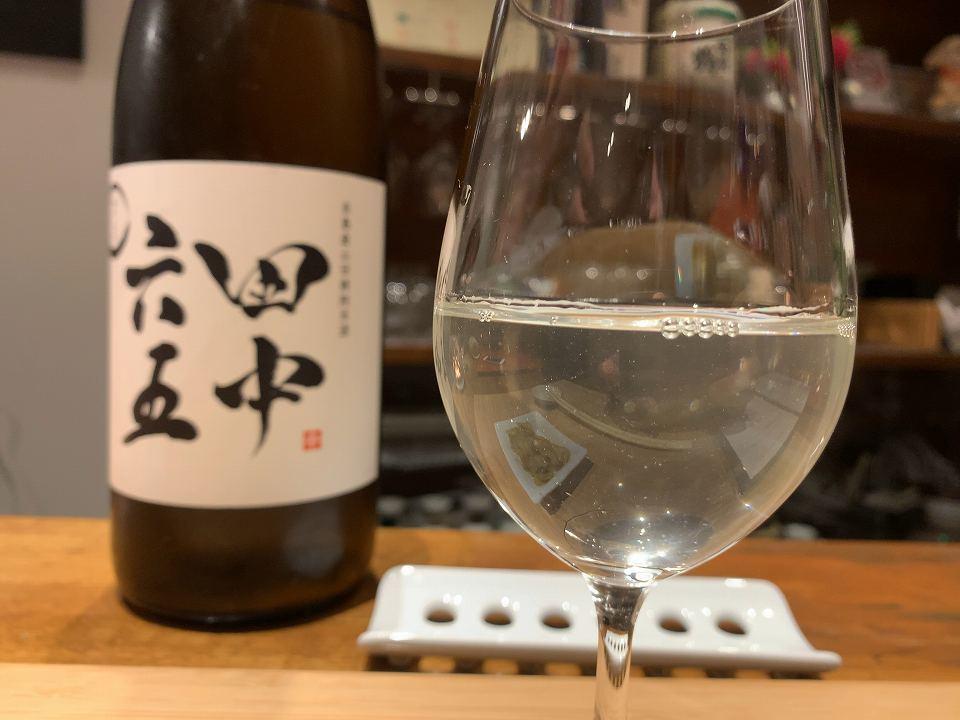 石橋阪大前の日本酒バー「和酒BARみまる」_e0173645_10270848.jpg