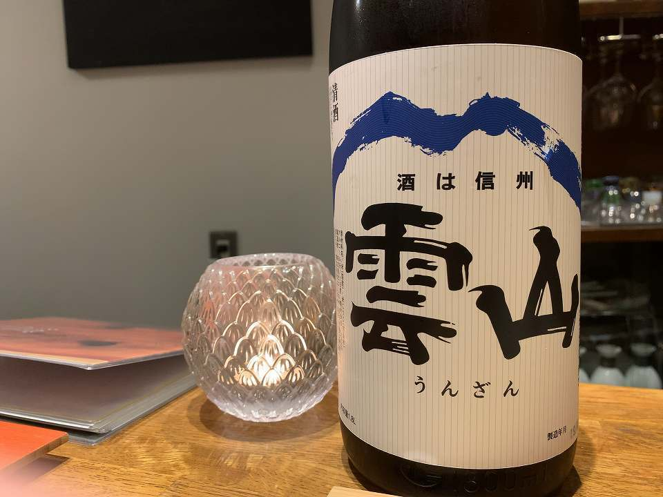 石橋阪大前の日本酒バー「和酒BARみまる」_e0173645_10271544.jpg