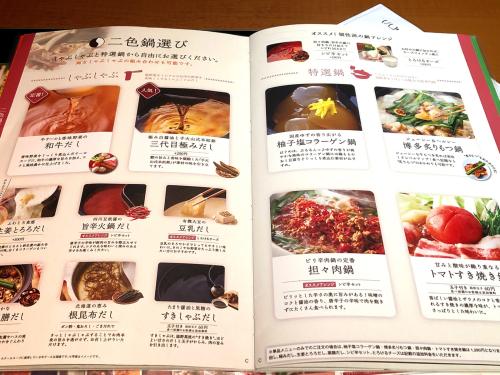 しゃぶしゃぶ温野菜_e0292546_21204628.jpg