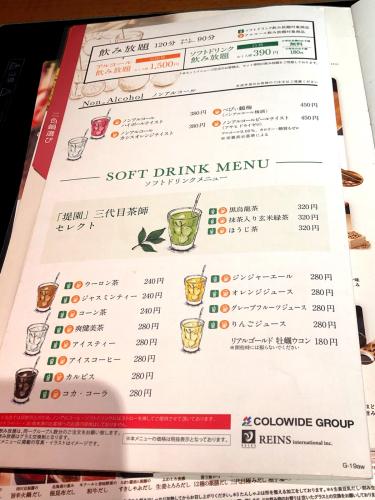 しゃぶしゃぶ温野菜_e0292546_21204747.jpg