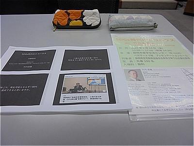 SDGs時代のエコハウス 研修会_c0087349_10420531.jpg