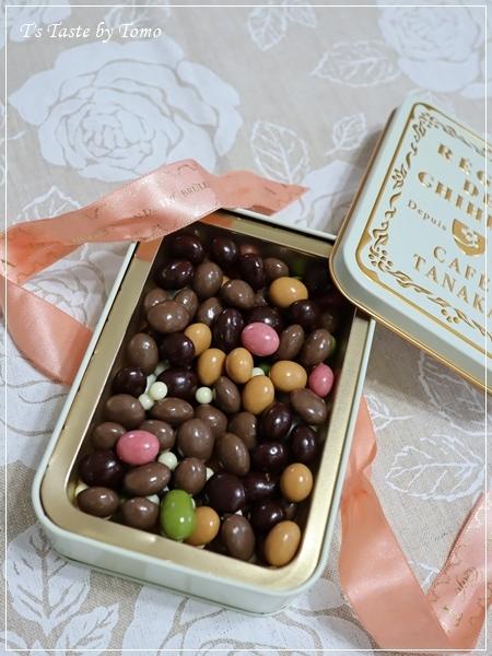 続・チョコレートを楽しむ日_f0329049_15533756.jpg