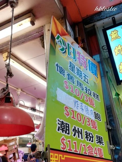 深水埗で外賣@包點料理_b0248150_05473957.jpg