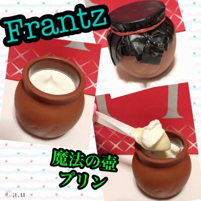 Kobe Nankinmachi_c0361757_15311611.jpg