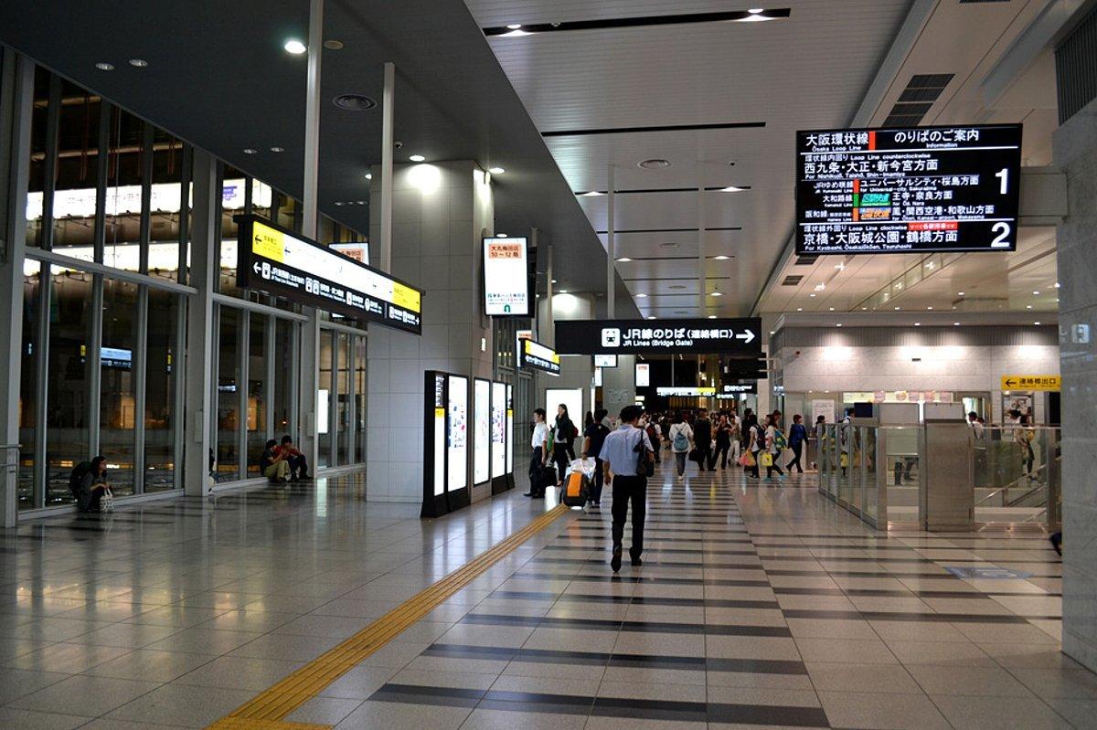大阪ステーションシティ_c0112559_08340428.jpg