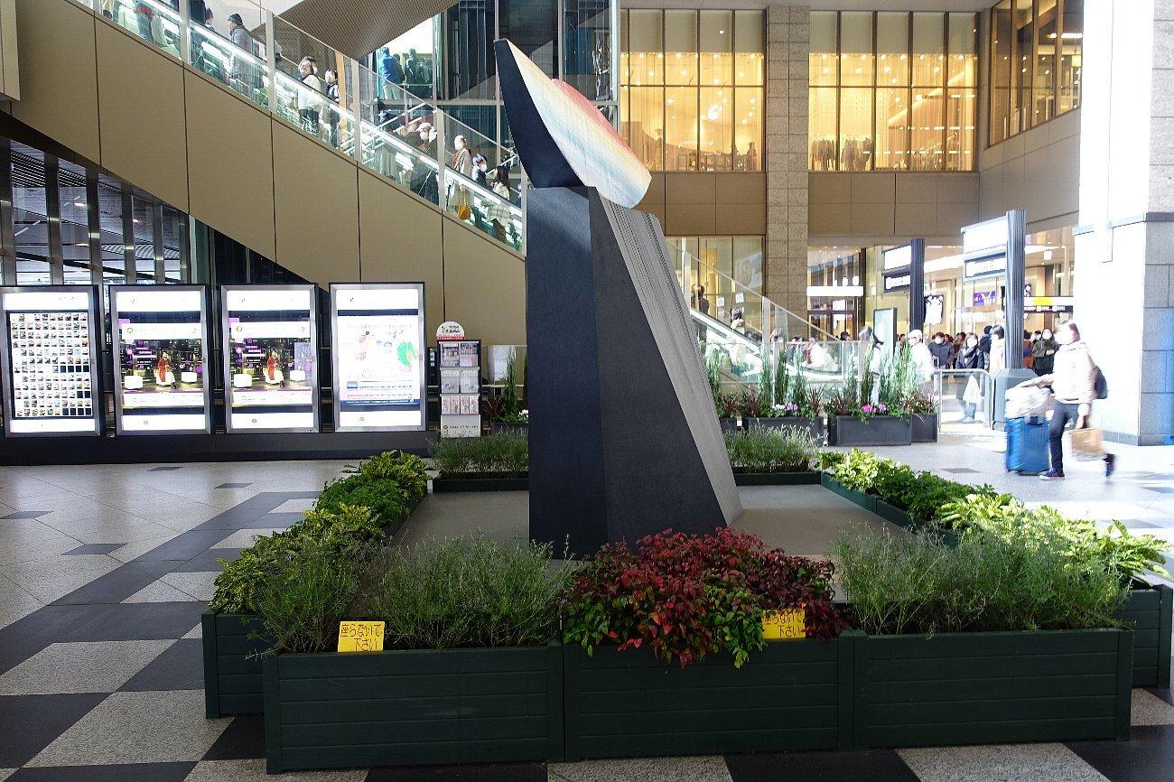 大阪ステーションシティ_c0112559_08485889.jpg