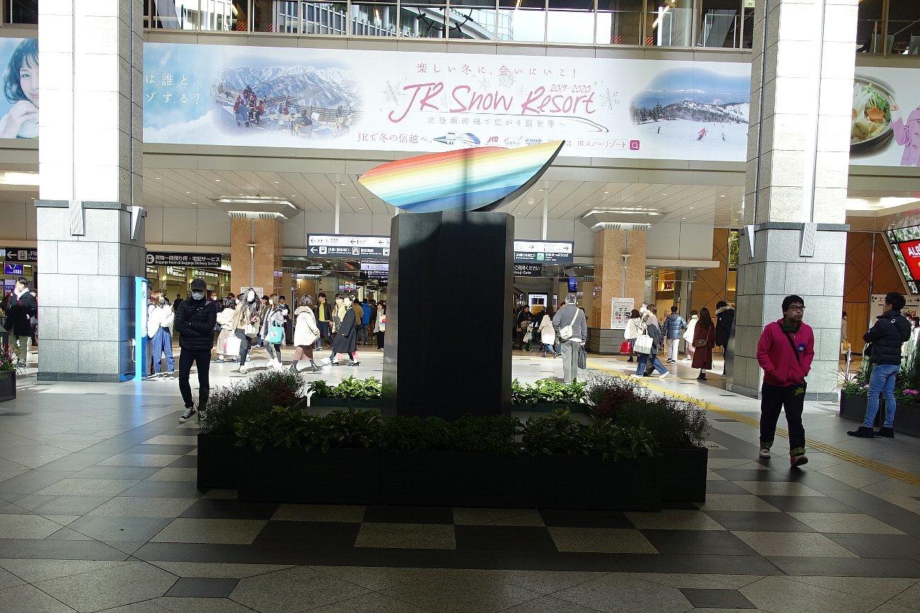 大阪ステーションシティ_c0112559_08500147.jpg