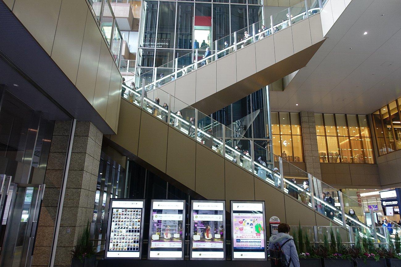 大阪ステーションシティ_c0112559_08514469.jpg
