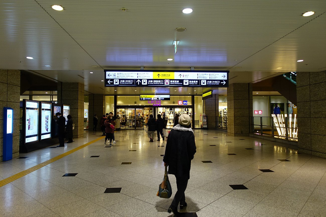 大阪ステーションシティ_c0112559_08574237.jpg